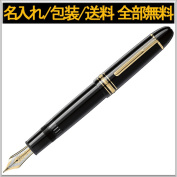 Mont Blanc MONTBLANC meisterstuck black GT fountain pen (size F) MB149F