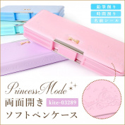 It is entrance to school preparations celebration present writing utensils stationery stationery child kids pencil sharpener going to kindergarten attending school belonging to in the fashion pencil case both sides princess fancy pastel magnet pen case r