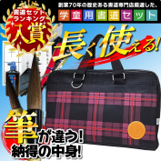 As I am accompanied by the checked pattern shoulder string that entering high quality calligraphy set soft case pink checked pattern is stylish with 50 pieces of standard size Japanese paper, carrying around is easy in children! M-2