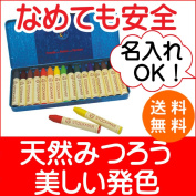 Stockmar stick crayons 16 colours can