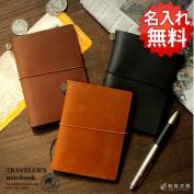 Traveller's notes traveller's Notebook passport size Starter Kit