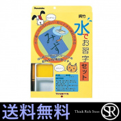 Calligraphy set KN37-20 fun exercise equipment water in water calligraphy set KN37-20 KN 3720