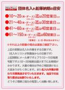 Mitsubishi pencil UV name put pencil recycled pencil K9800EW (HB, B-2) put the