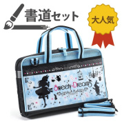 Calligraphy set / penmanship set sweetie dreams (elementary school, girl) calligraphy set sweetie dreams MS-15SWD