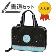 Calligraphy sets / calligraphy set lovely mind (school girl) calligraphy set lovely Mint AX284F