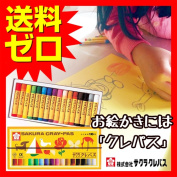 16 colours of Sakura Colour Products Corp. LP16R pastel crayon rolling thickly It becomes the price as for one point of product (unit). | 1605GRTM^