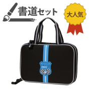 Calligraphy sets / calligraphy set Grand Prix (elementary school and boys) calligraphy set Grand Prix AX283F
