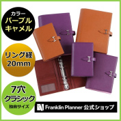Marketable goods spring of 2017 summer NEW! Classic size (7 hole A5 transformation size) binder Franklin planner binder ring diameter 20mm Lady's