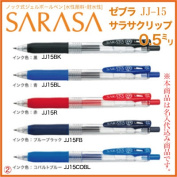 Hold a UV name; to zebra batik clip (0.5mm)(JJ15) small present novelties ZEBRA SARASA CLIP ball-point pen present stationery writing utensils according to the excellent case for / postage asking for the printing-coloured choice by the more than 10