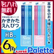 """""""Palette"""" pencil HB dozen box [Mitsubishi pencil]"""