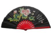 ZooBoo Chinese Bamboo Taichi Kungfu Fan Martial Arts Sports Folding Hand Fan 33cm