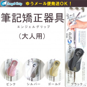 Angel grip (grip Angel writing correction for apparatus adults (right-handed only fs3gm