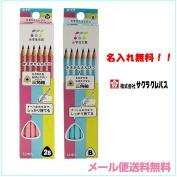 Rake primary schoolchild stationery; a person pencil