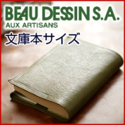 BEAU DESSIN s.a. borders an book cover (paperback size) MNBOOK1 men's women's jacket points 10 times