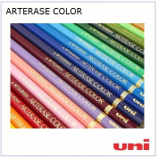 fs04gm Mitsubishi uni colour (coloured pencils can erase) solid white ~ Peppermint, in total.