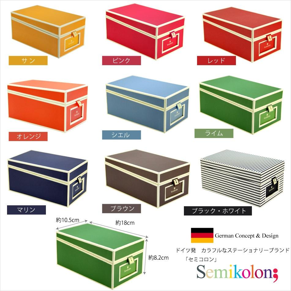 German stationery semikolon semicolon business card box by german stationery semikolon semicolon business card box by imported stationery from japan shop online for stationery in fiji colourmoves
