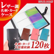 120 pieces of lady's card case large-capacity men's notebooks type leather-like cardholder card storing reward card hospital card card case ER-CC120
