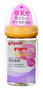 Pigeon Baby Bottles Plastic Orange Yellow 160ml