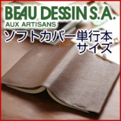 BEAU DESSIN s.a. border Sun book (Softcover) size book cover MNBOOK2 men's women's jacket points 10 times