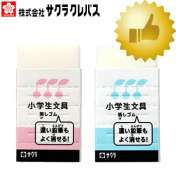 Sakura colour products Corporation / elementary school stationary eraser can erase common rubber (Eraser ANDA G) dark pencil. Eraser