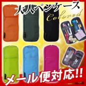 Cute pencil case cubic Carle pencil boys girls school stationery adult pen coloured * Coloured *