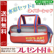 It is the cool picture in watercolours set entrance to school celebration paint set watercolours set for popularity mat picture in watercolours multi-12 colours art supplies set elementary school, the primary schoolchild for the paint set cherry tree pic