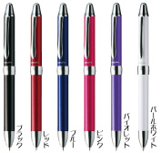 """""""VICUNA EX (vicuna up)"""" multifunction writing instruments (two-colour ballpoint pen +0.5 ) [pen's] """"get """""""