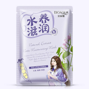 Kinghard Deep Moisture Face Mask ,Essence Facial Skin Care Beauty Mask