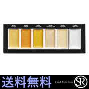 Kuretake Kuretake face Sai unleashed starry colours 6 colours set MC 20 SC / 6 V