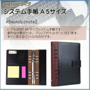 I open up A5 notebook type system notebook 180 degrees!A5monobiznote2 constant seller A5 size business button type 6 hole with ten points of starter sets for business