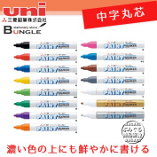Opacity oiliness marker to be able to write on the colour that MITSUBISHI PENCIL / paint marker PX-20 has dark vividly