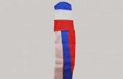 France French Flag Windsock - 100% Nylon - 1.5m Or 150cm Long