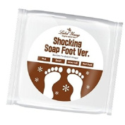 Labelyoung Shocking Soap Foot Ver. / 100g / Foot Soap / Foot Care