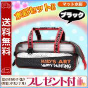 Cool picture in watercolours set entrance to school celebration paint set watercolours set for cherry tree mat picture in watercolours 12 colours art supplies set elementary school, the primary schoolchild popular among paint set cherry tree picture in w