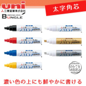 Opacity oiliness marker to be able to write on the colour that MITSUBISHI PENCIL / paint marker PX-30 has dark vividly