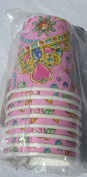 Princess Pink Jewelled Paper Cups (8 Cups) - 270ml cups