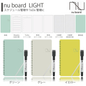 For CANSAY nu board LIGHT gnu board light schedule management and ToDo management! White board of the slim type usable willingly