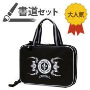 Calligraphy set Gothic proof and calligraphy set Gothic AX281N