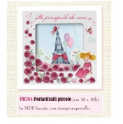 Lacquered photo frame 10 x 10 with Watercolour Prints – Regal Red – The Princess That Sarai
