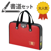 Common Japanese bamboo GA-540S calligraphy set red common Japanese bamboo Kuretake GA540S penmanship kit bag red