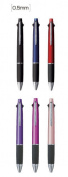 "MITSUBISHI PENCIL jet stream ""multifunctional pen four-coloured + Sharp"" [0.5] MSXE5-1000-05."
