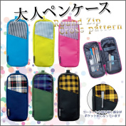 Cute pencil case cubic Carle pencil boys girls school stationery adult pen coloured round zip cross pattern Coloured