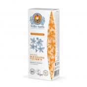 Agafia White Natural Vegan Rejuvenating Face Serum 50+ 30ml