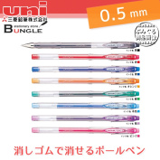 A gel ink ball-point pen to be able to turn off with Mitsubishi Pencil /uniball signo UM101ER05 eraser!