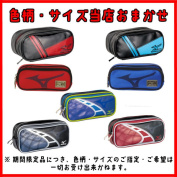 Mizuno pen case [writing utensils writing implements stationery pencil case pen porch goods sports brand examination examination popularity entrance to school graduation child small present souvenir fun society party bingo second party children's assoc