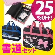 1220S with calligraphy set hardware case... penmanship set. A penmanship tool. A calligraphy bag. A calligraphy article. Stationery. You give common Japanese bamboo, and cook it. The child boy of the woman. Child kids. Primary schoolchild Elementary