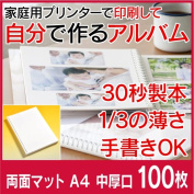 Inkjet paper A4 album paper medium mouth 100 is ink-jet paper with double-sided matte finish photo printable cleanly