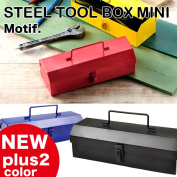 The interesting fashion tool box gift present that I put steel toolbox mini-STEEL TOOL BOX MINI pen case glasses case toolbox tool, and glasses case pencil case is interesting