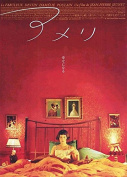 Amelie - Movie Poster / Print (Japanese Style / Amelie In Bed) (Size