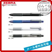 Zebra /SK-Saba + 1 complex writing instruments (SB5) 0.7 oily black ballpoint pen, red + sharp 0.5 / ZEBRA